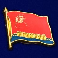 "Значок ""Приморский"""