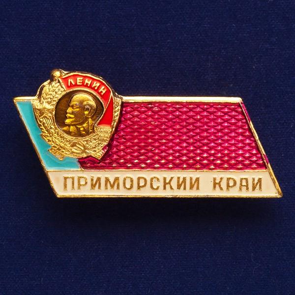 "Значок ""Приморский край"""