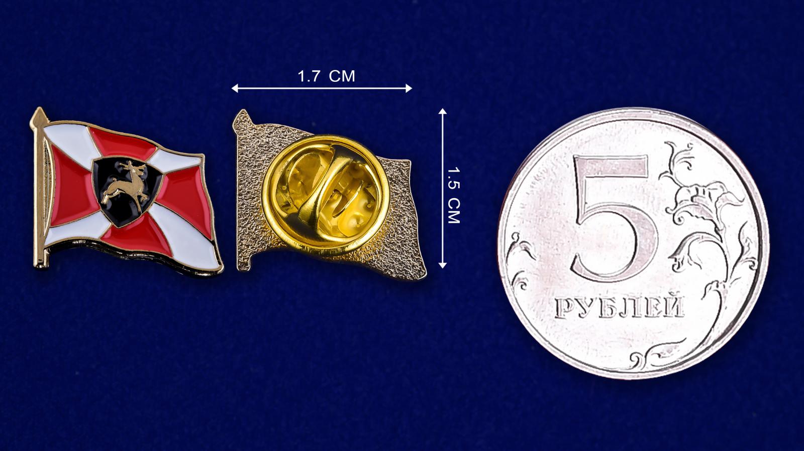 Значок Приволжского Регионального Командования  - сравнительный размер