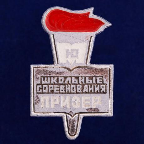 """Значок """"Призер Школьных соревнований"""""""