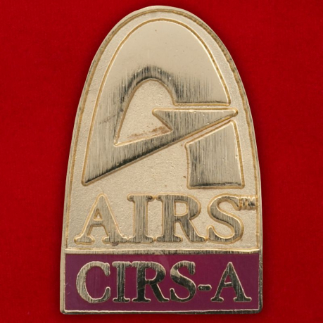 Значок программы сертификации специалистов AIRS CIRS-A