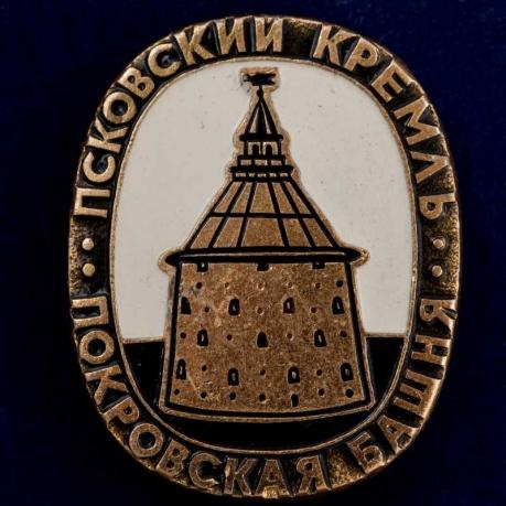 """Значок """"Псковский кремль"""""""