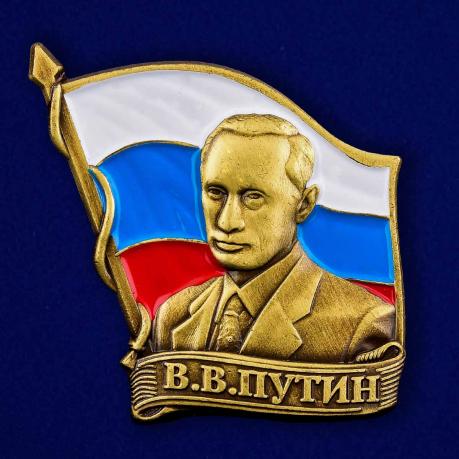 "Значок ""Путин"""