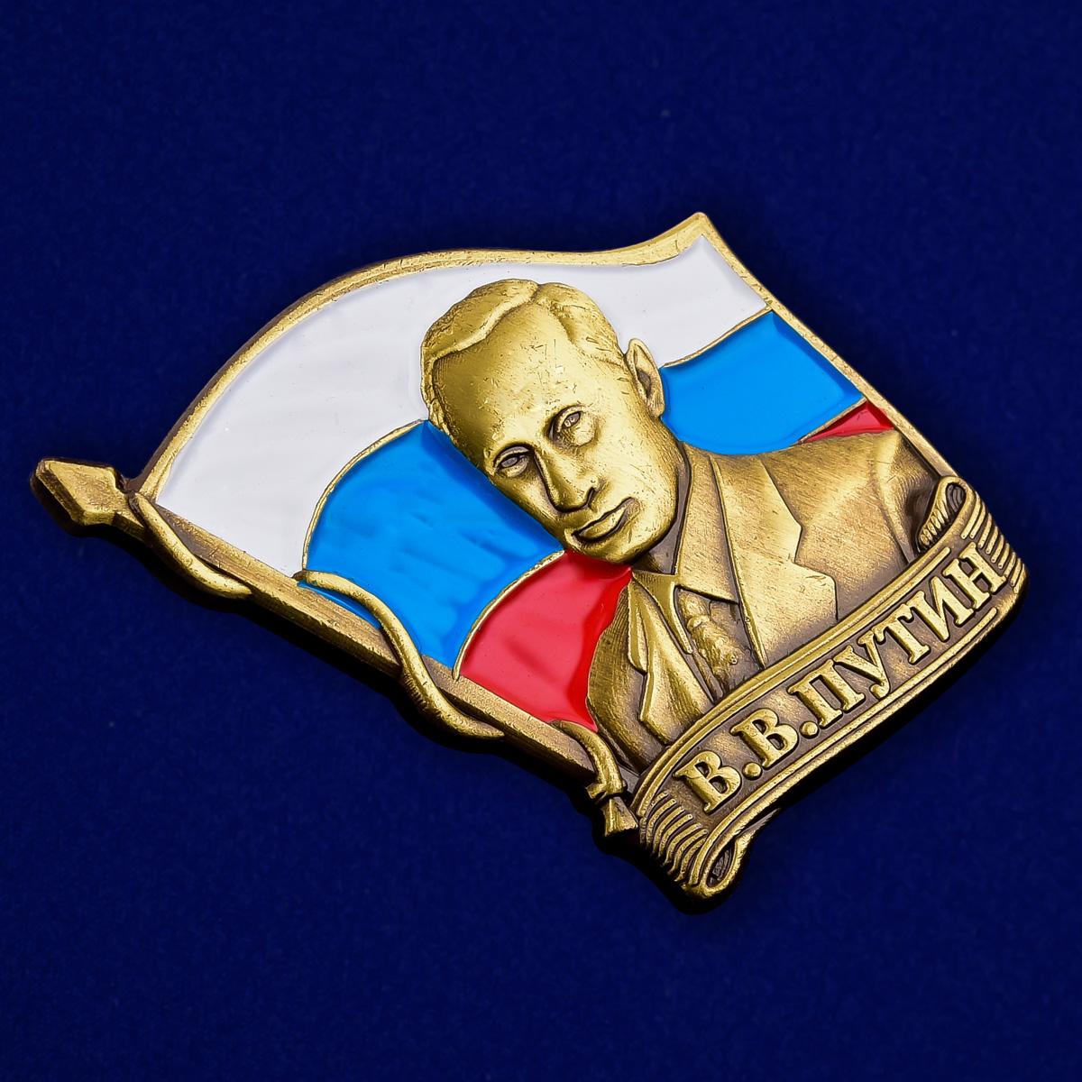 "Значок ""Путин""-общий вид"