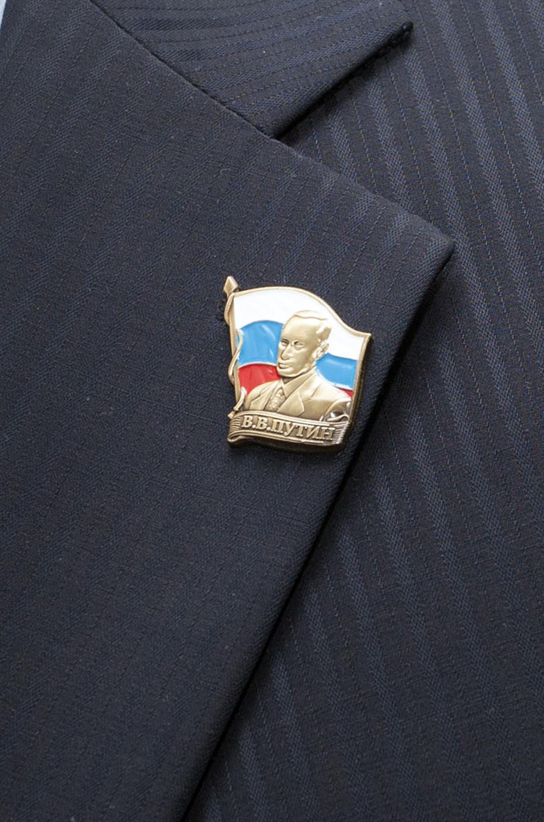 """Значок """"Путин""""-вид на примере увеличенный размер"""