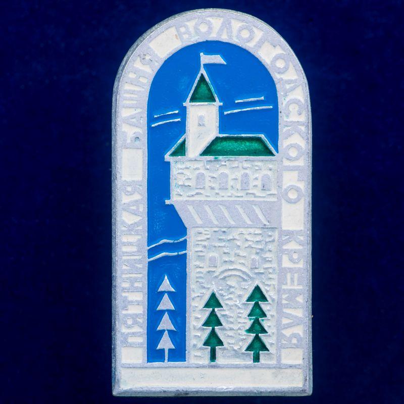 """Значок """"Пятницкая Башня"""""""