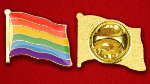 Значок Радужного флага - аверс и реверс