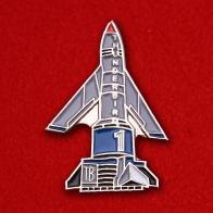 """Значок """"Ракета земля-воздух Thunderbird ВС Великобритании"""""""