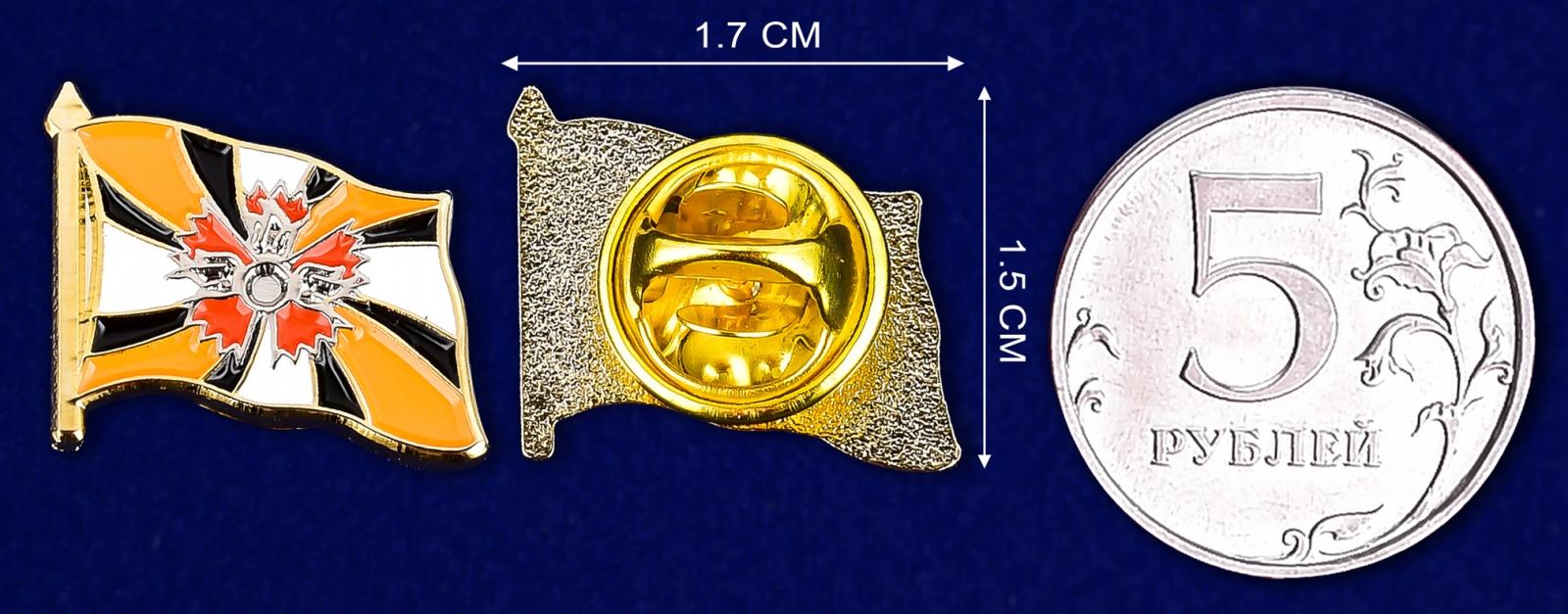 Значок разведывательных соединений и воинских частей-сравнительный размер
