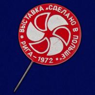 """Значок """"Рига. 1972"""""""