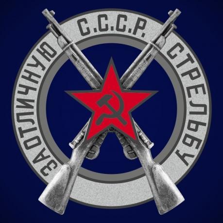 """Фрачный значок РККА """"За отличную стрельбу"""""""