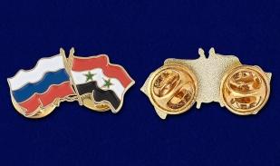 Значок Россия и Сирия - аверс и реверс