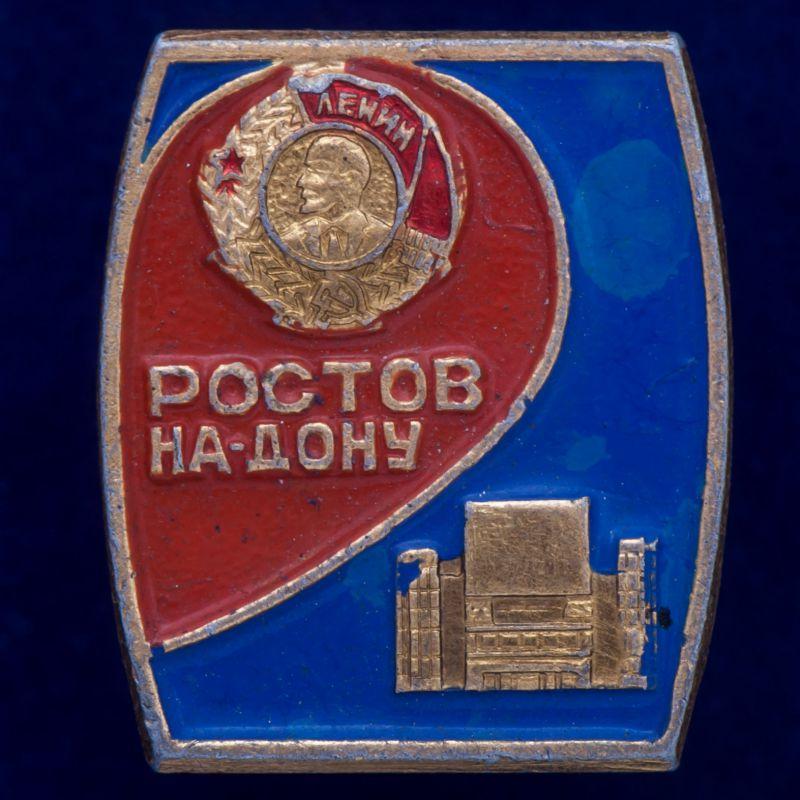 """Значок """"Ростов-Дон"""""""