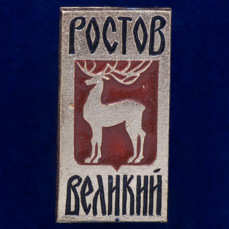"""Значок """"Ростова Великого"""""""