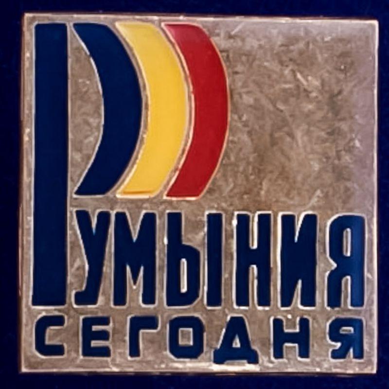 """Значок """"Румыния Сегодня"""""""