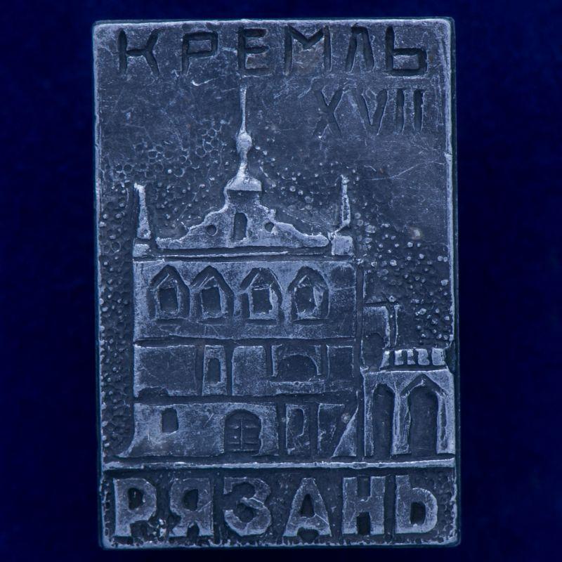 """Значок """"Рязань. Кремль"""""""