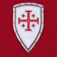 """Значок """"Рыцарь ордена Гроба Господня"""" с Иерусалимским крестом"""