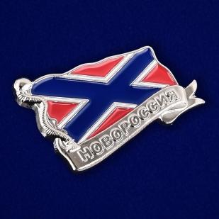 """Значок - подарок """"Новороссия"""" - общий вид"""
