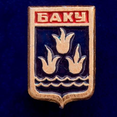Значок с гербом Баку