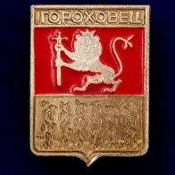 Значок с гербом Гороховца