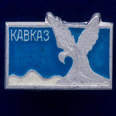 Значок с гербом Кавказа