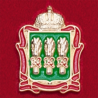 Значок с гербом Пензенской области