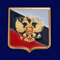 Значок с гербом России