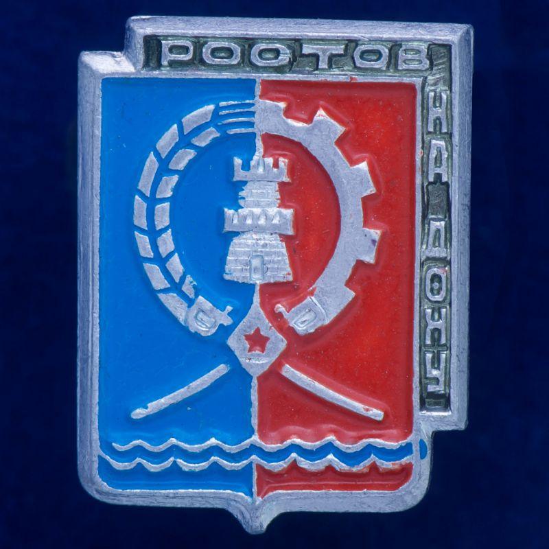 Значок с гербом Ростова-на-Дону