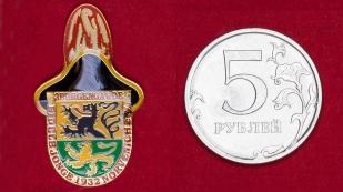 """Значок с гербом """"Три городских стражника"""" коммуны Нерфених, Германия"""
