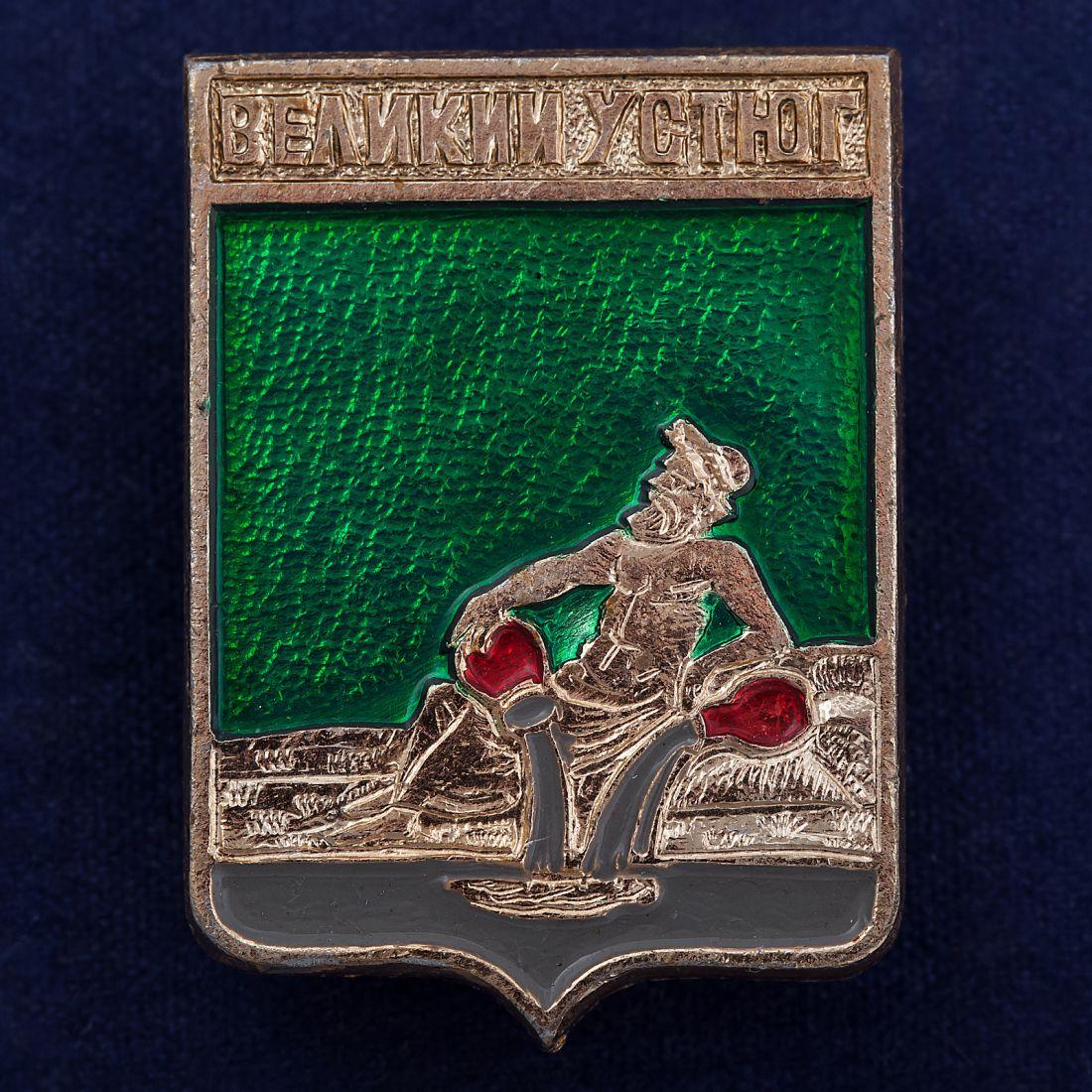 Значок с гербом Великого Устюга