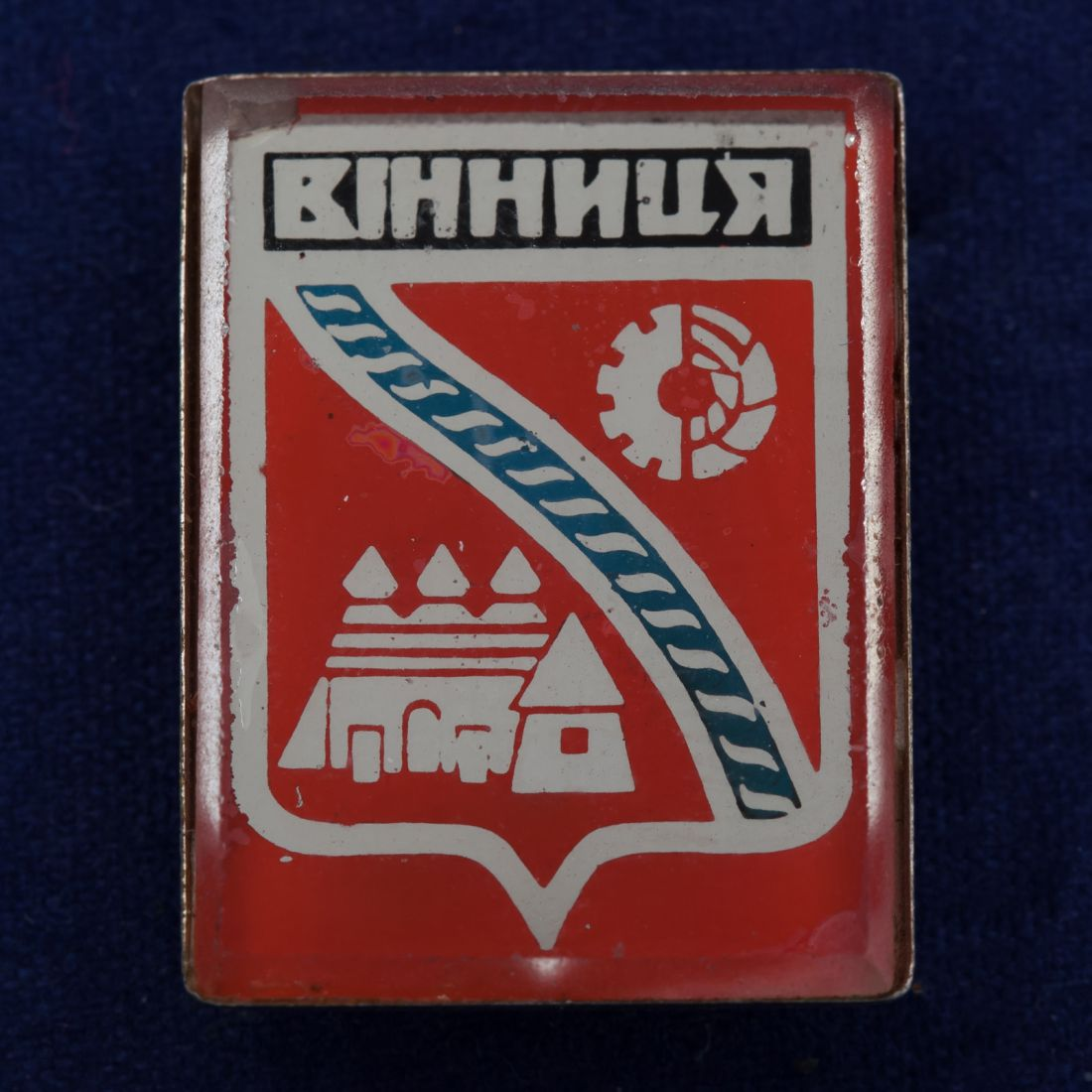 Значок с гербом Винницы