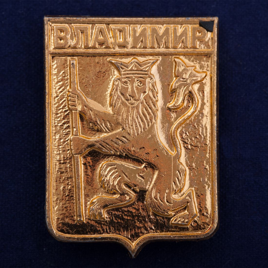 Значок с гербом Владимира
