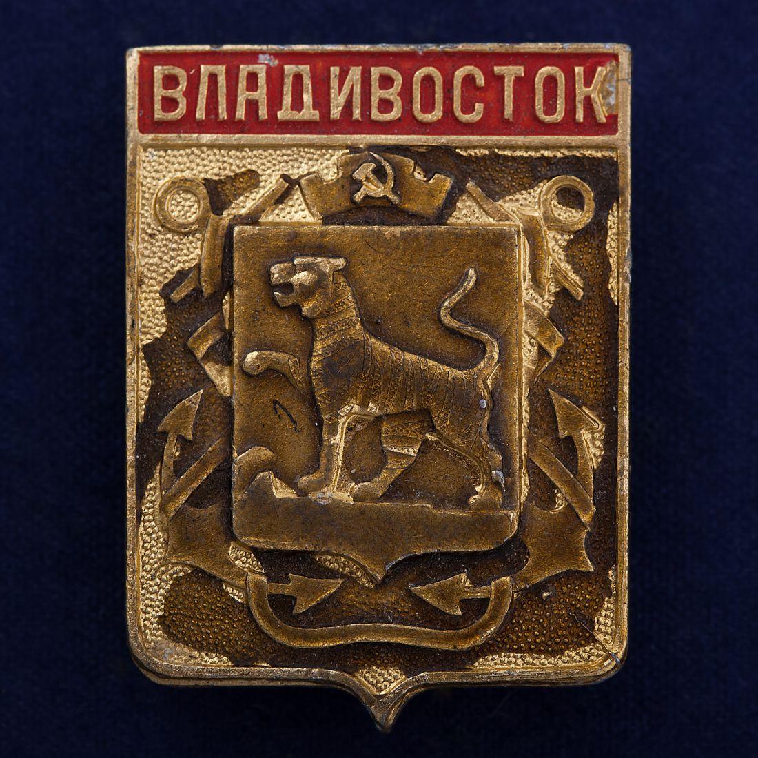 Значок с гербом Владивостока