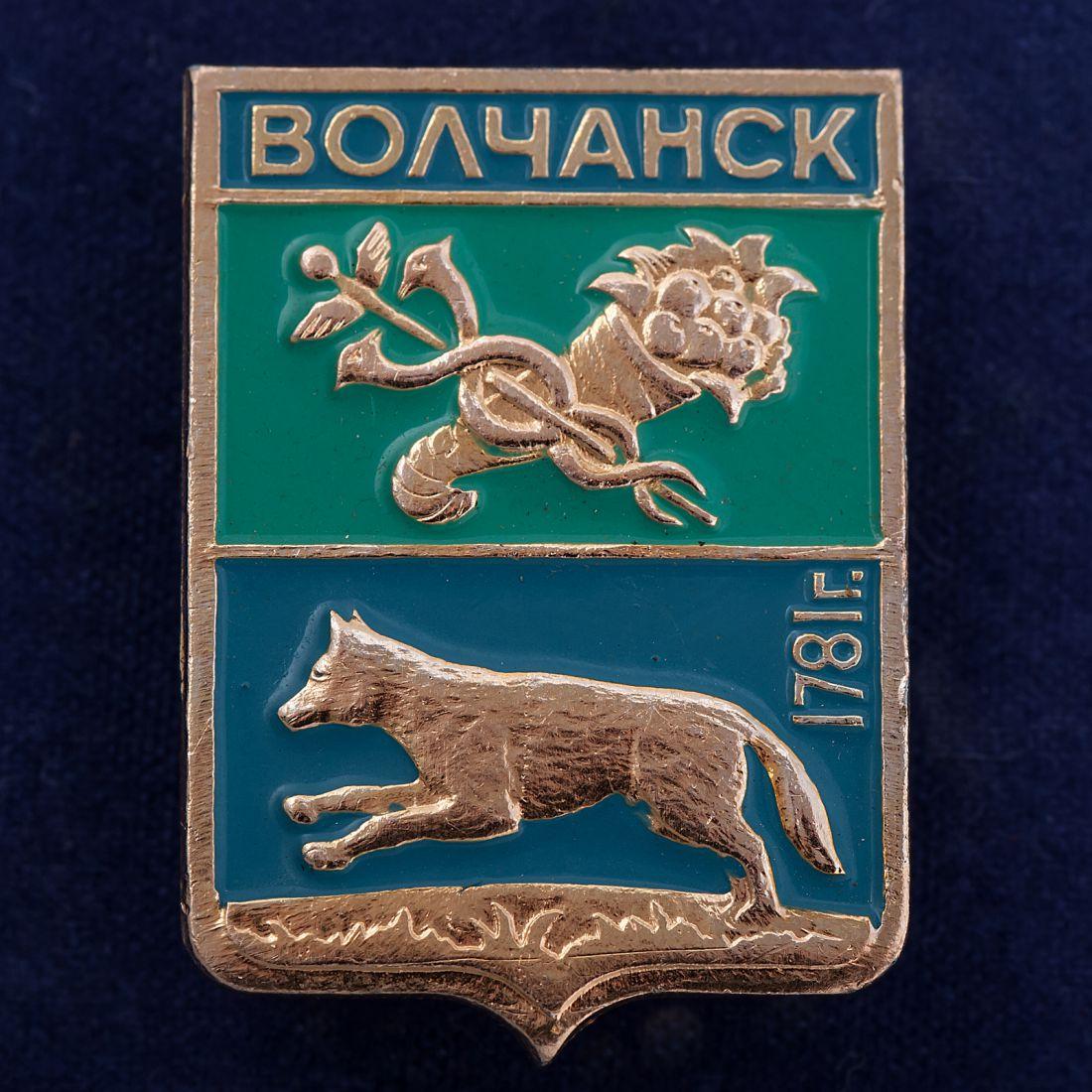 Значок с гербом Волчанска