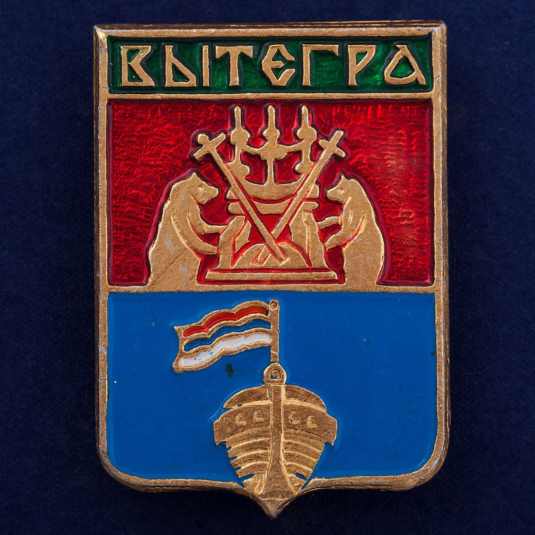 Значок с гербом Вытегры