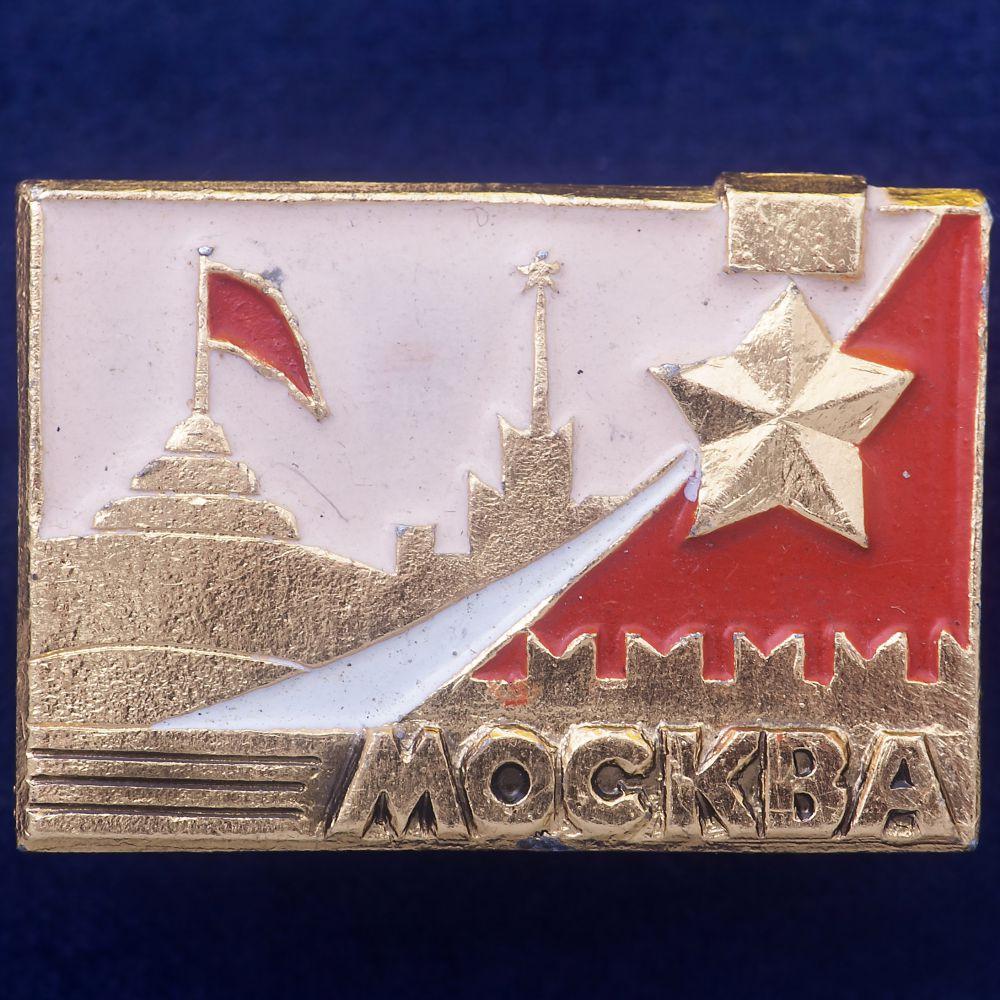 Значок с городом Москвой