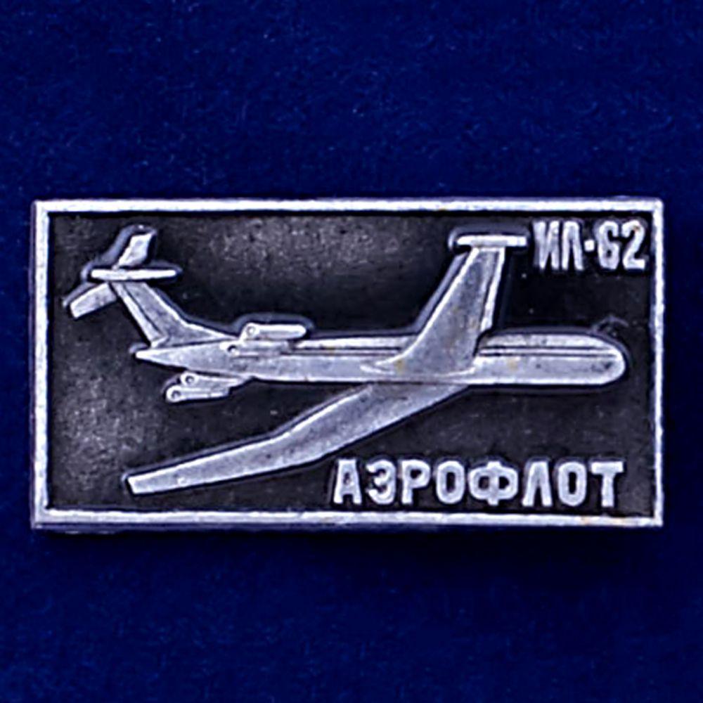 Значок с ИЛ-62