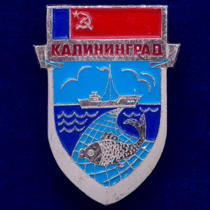 Значок с Калининградом