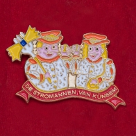 Значок с карнавала De Stromannen van Kunsem в Бельгии