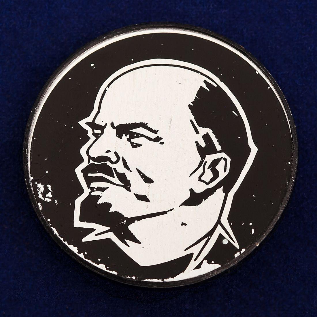 """Значок с картинкой """"Ленин"""""""