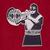 Значок с концерта El Chakal в Панаме