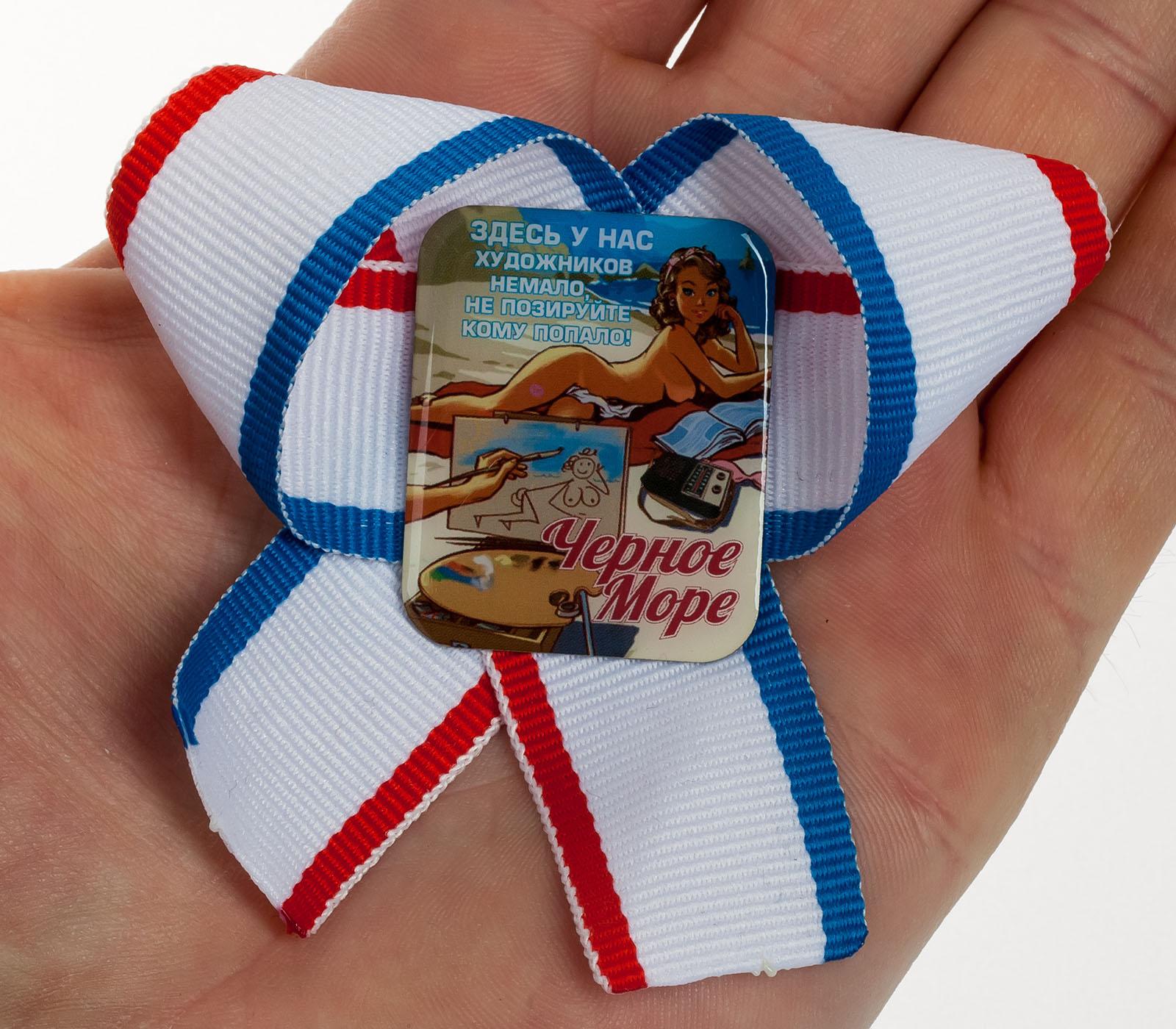 Черноморские значки, сувениры заказать онлайн с доставкой