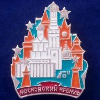 Значок с Московским Кремлем