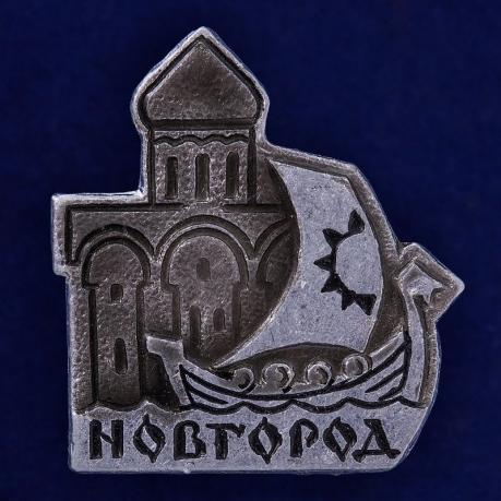 Значок с  Новгородом Великим