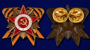 Значок с орденом Отечественной войны - аверс и реверс