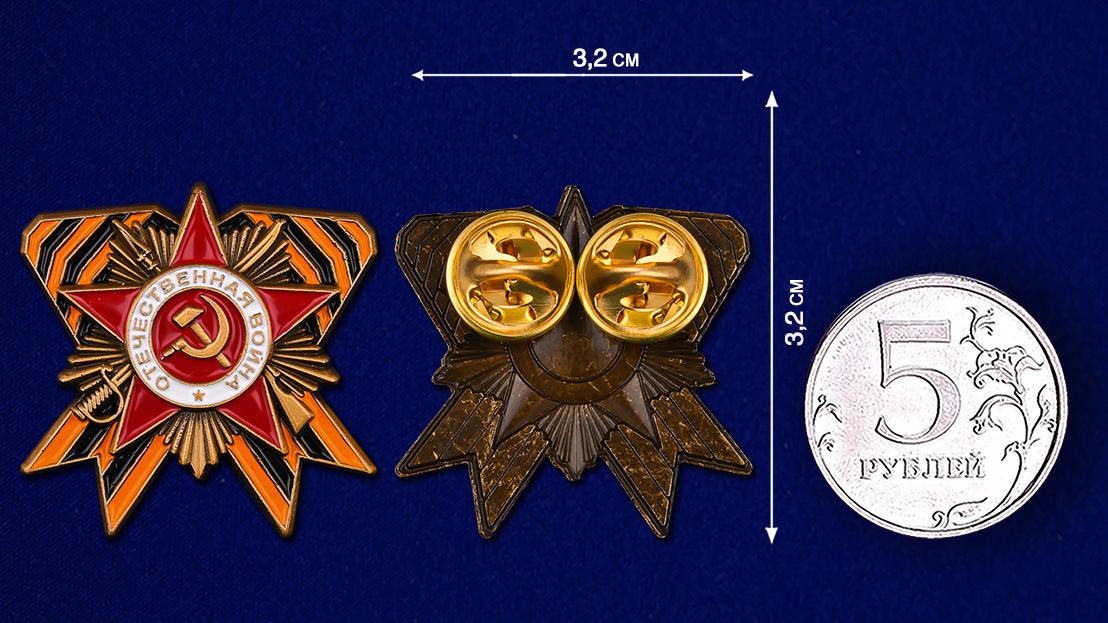 Значок с орденом Отечественной войны - сравнительный размер