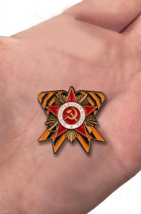 Значок с орденом Отечественной войны по низкой цене