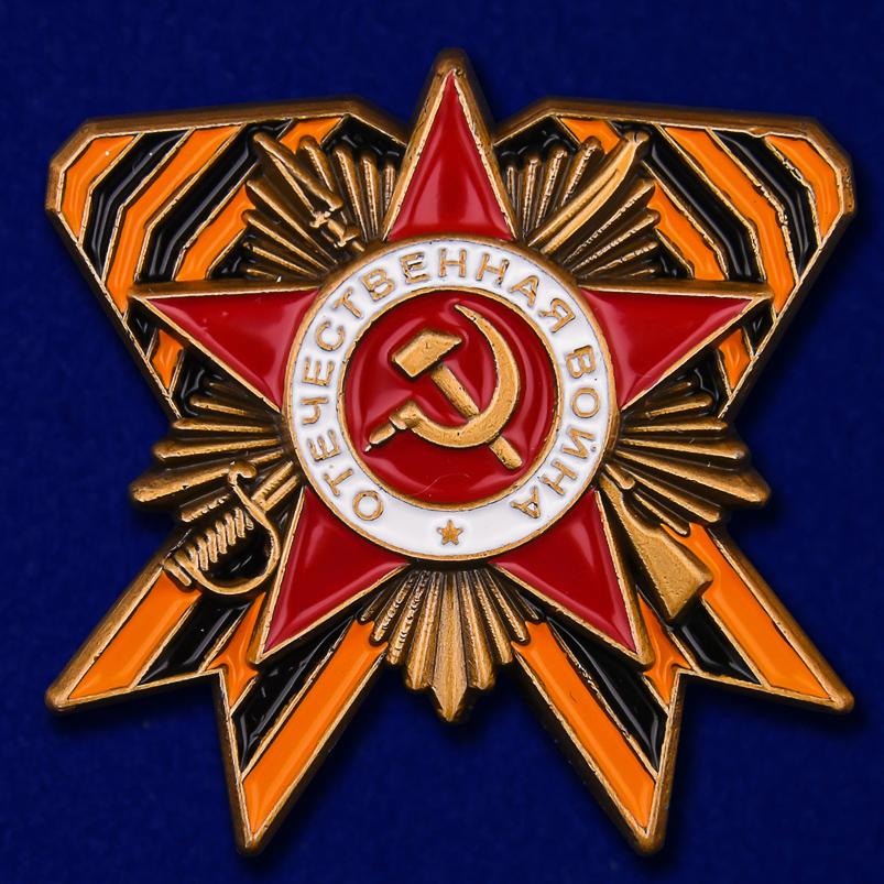 Значок с орденом Отечественной войны