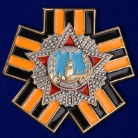 Значок с орденом Победы