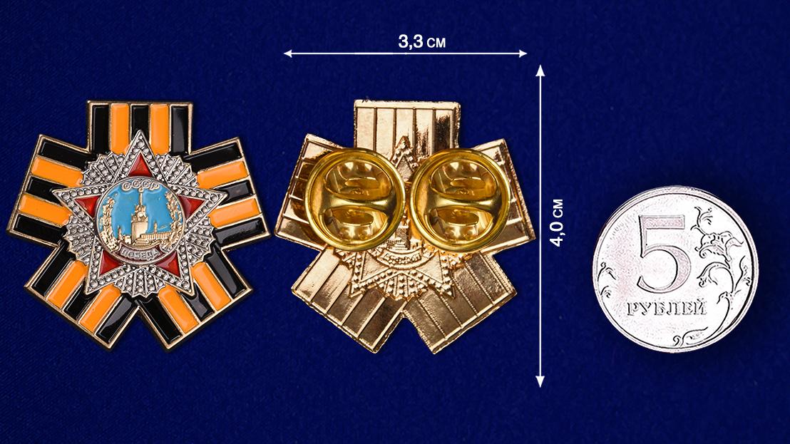 Значок с орденом Победы - сравнительный размер